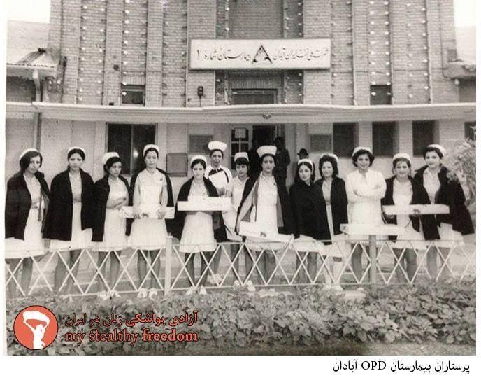 Old Abadan Iran The Shah Of Iran Iranian Women Persian Empire