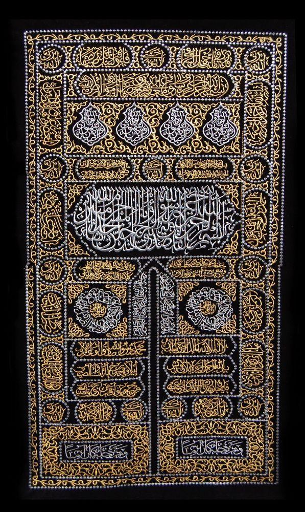 Canvas Art Islam Hajj Umrah Makkah Kaaba Kareem Wall Decor Ramadan Eid No Frame