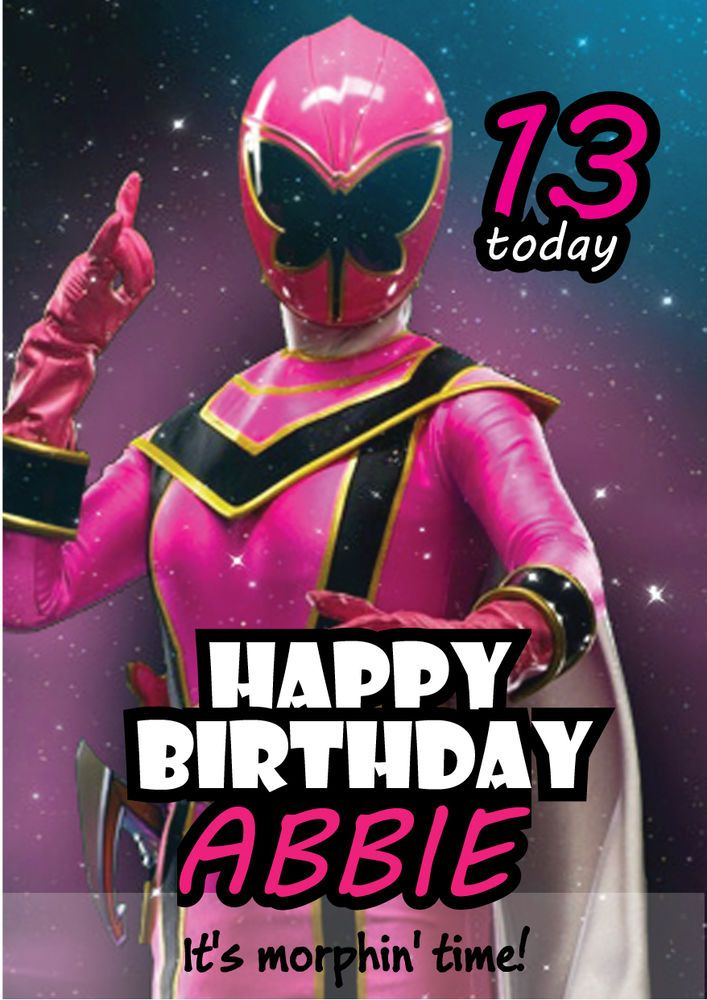 Pink Power Ranger Personalised Kids Birthday Card A5 Latest Items