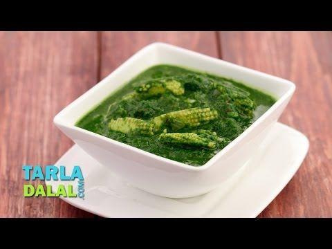 Palak Baby Corn Subzi (Low Calorie) by Tarla Dalal - YouTube