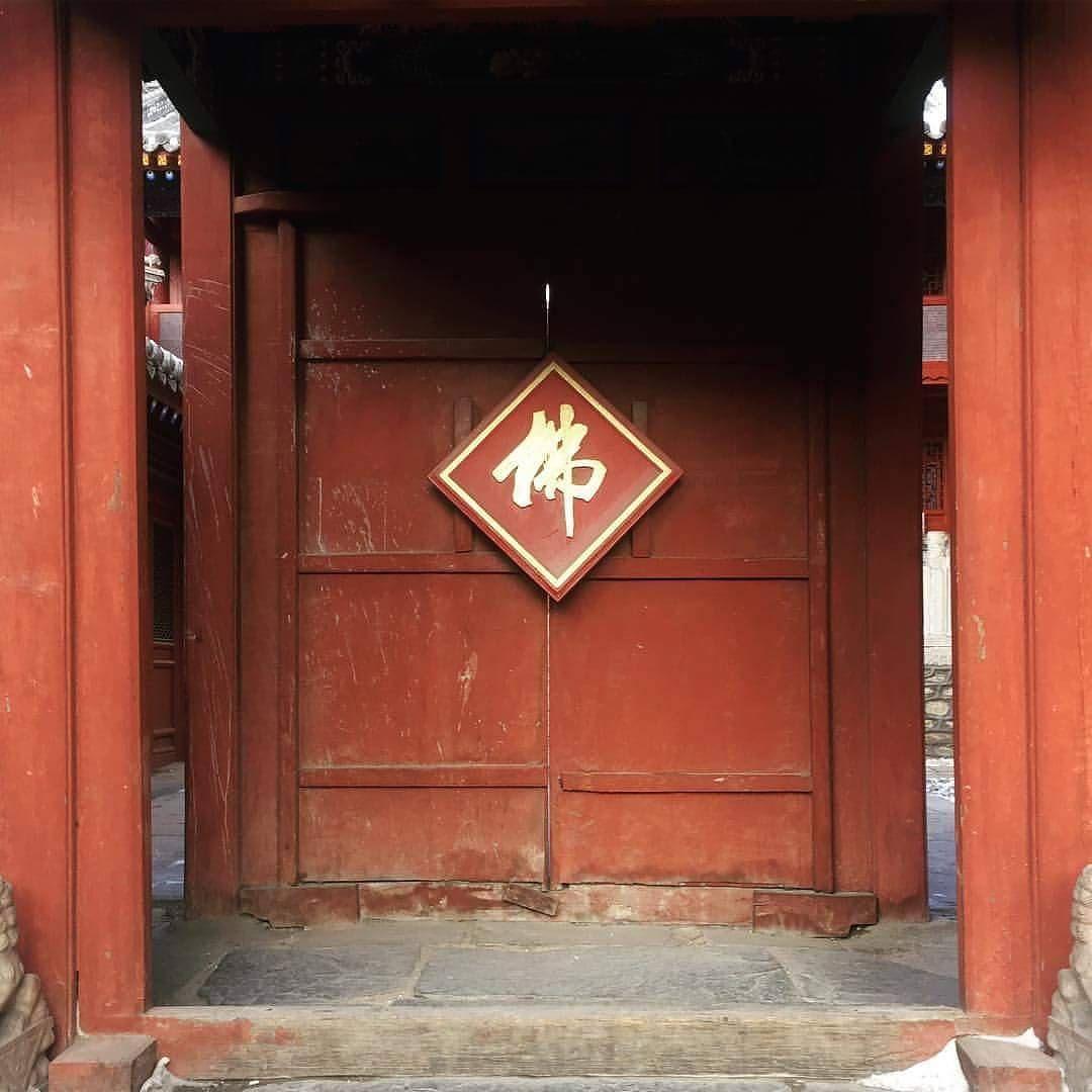 佛典格言 正覺章  涅槃 2.8.1  我生已盡梵行已立所作已辦不受後有 龍藏23冊0071大集賢護經卷五