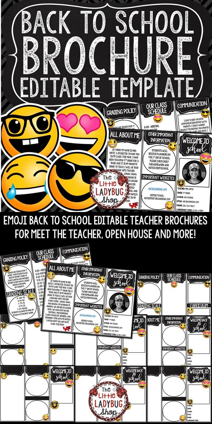Emoji Back To School Brochure Meet The Teacher Open House - Teacher brochure template