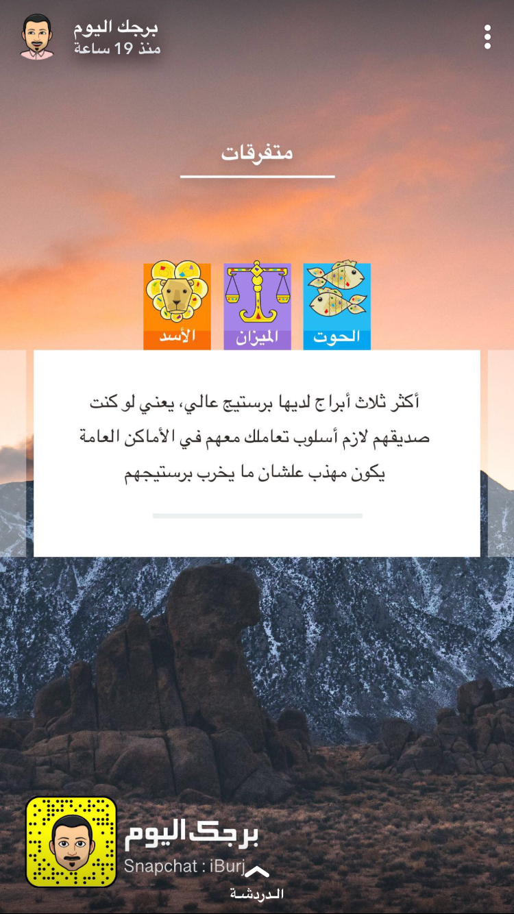 Pin By Samyah On عالم الأبراج Cover Photo Quotes Photo Quotes Magic Words
