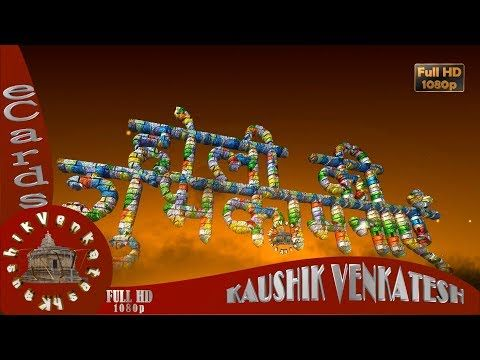 YouTube | Animated Greetings to Wish | Happy holi video