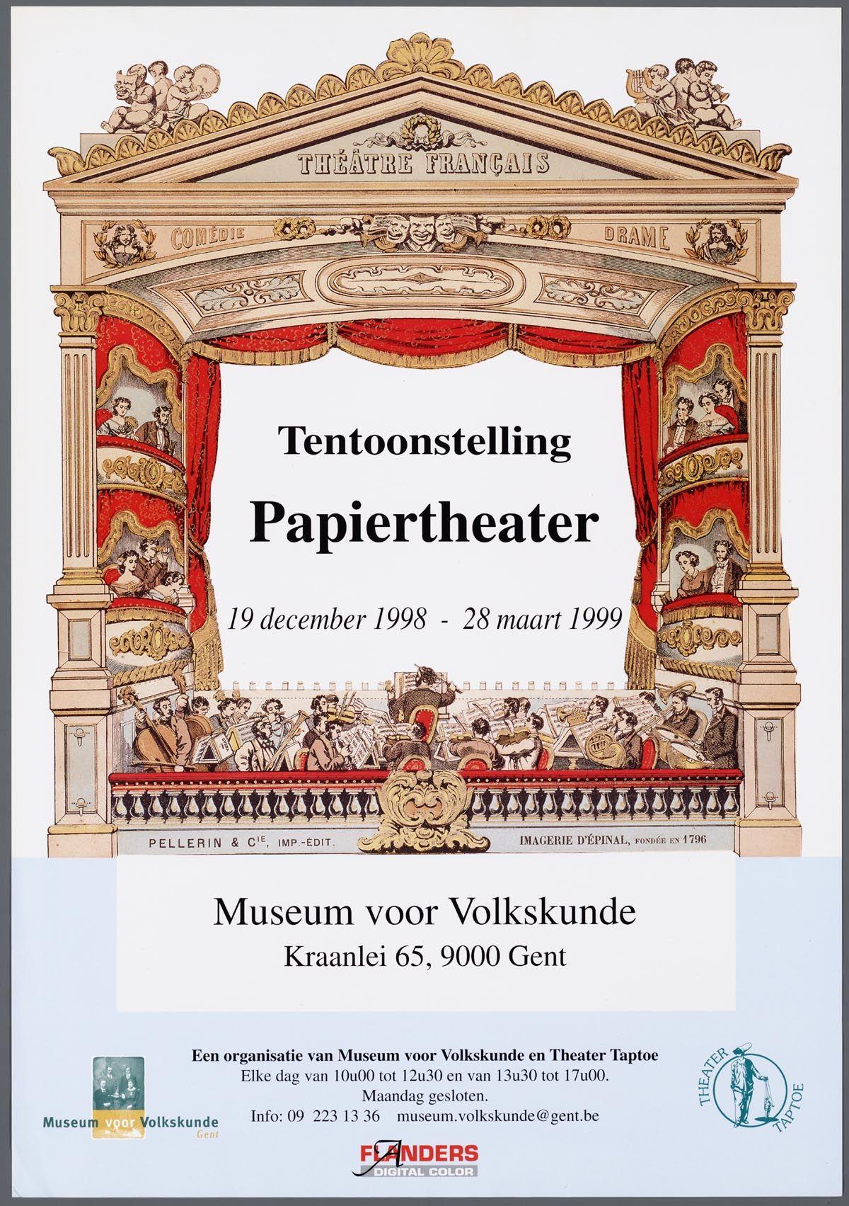Affiche voor de Tentoonstelling Papiertheater in het Museum voor Volkskunde van 19 december t/m 28 maart 1999 in Gent, België