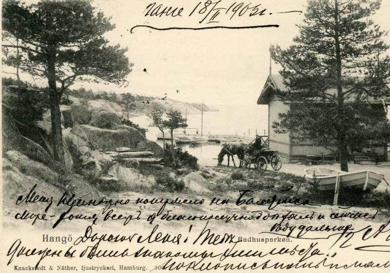 Hanko - 18.2.1903 - kulkenut postikortti - Huuto.net