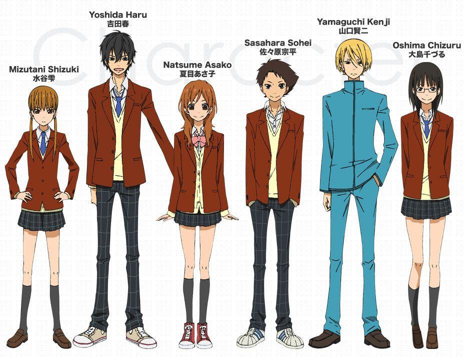 Tonari No Kaibutsu Kun My Little Monster My Little Monster Little Monsters Anime Romance