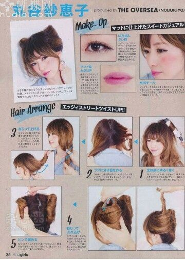 Japanese Cat Ear Tutorial Kawaii Hairstyles Kawaii Hair Tutorial Japanese Hairstyle