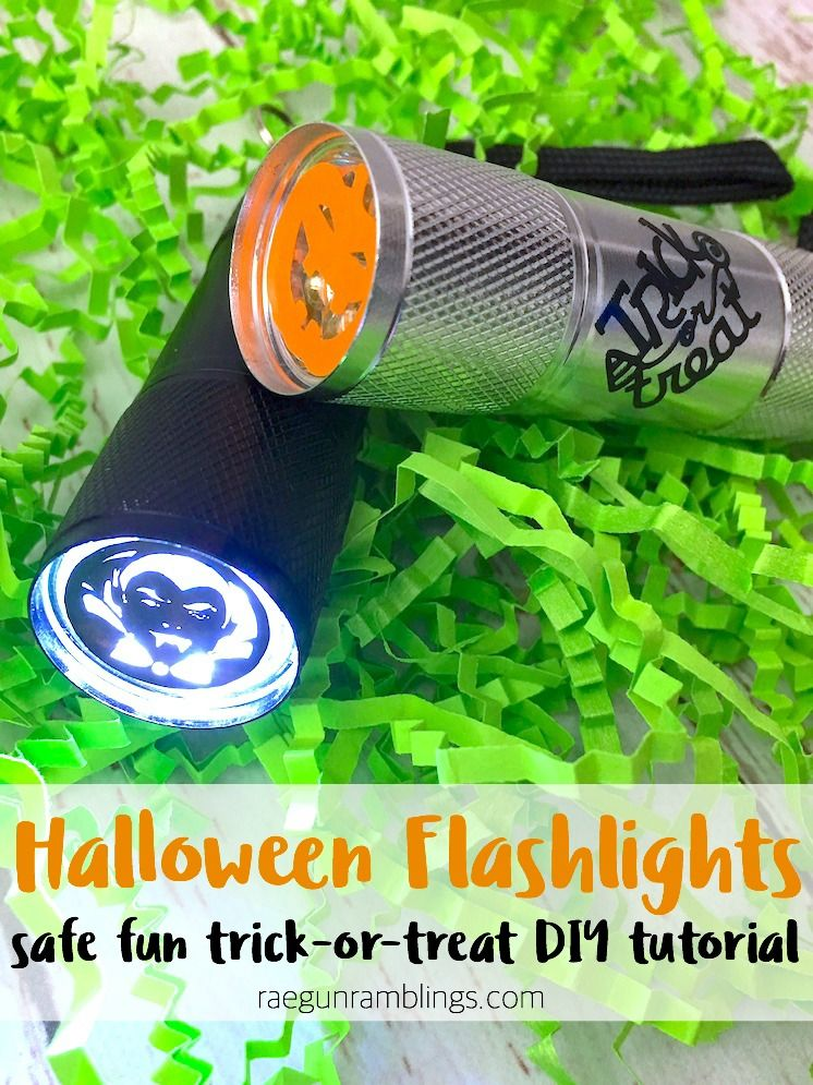 DIY trick or treat flashlights great easy cricut project