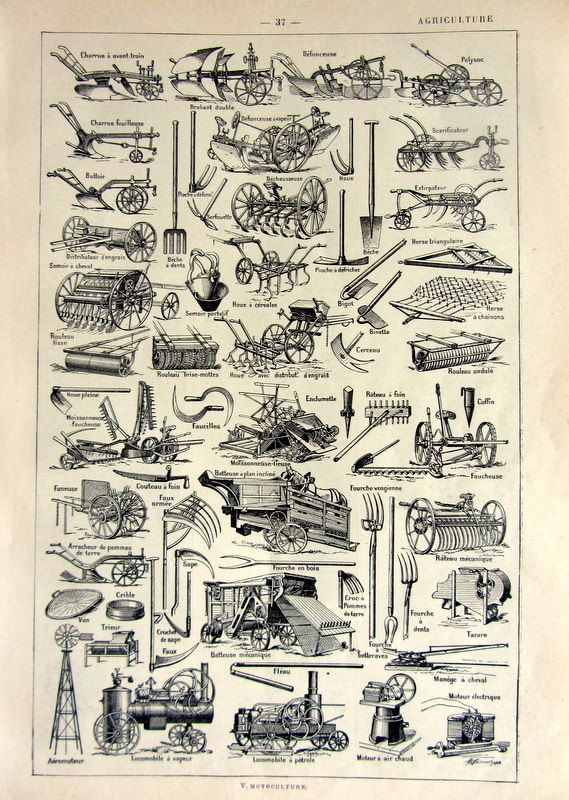 Antique Original French Agriculture Tools Print Curious Vintage 1923 Farming Machinery Engraving Dict Agricultural Tools Farm Tools Antique Woodworking Tools