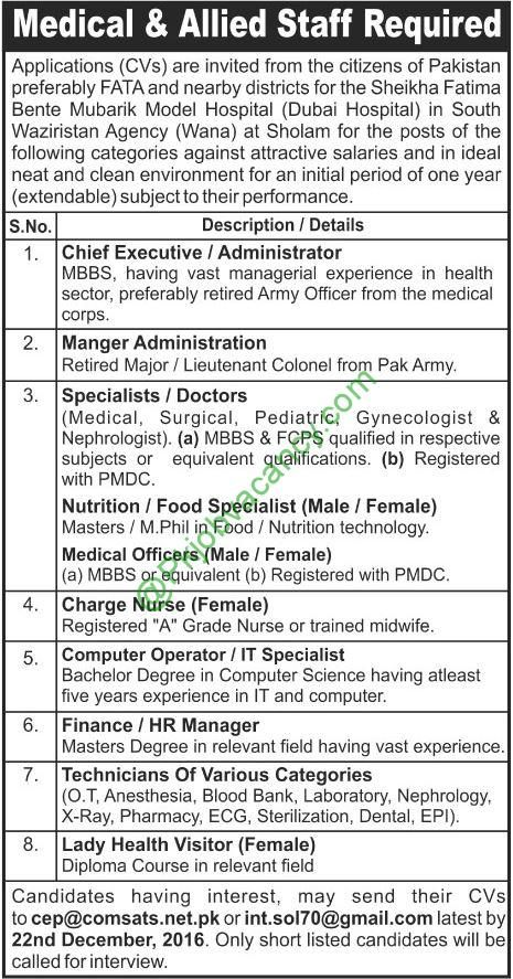 Jobs In Sheikha Fatima Bente Mubarik Model Dubai Hospital Job For