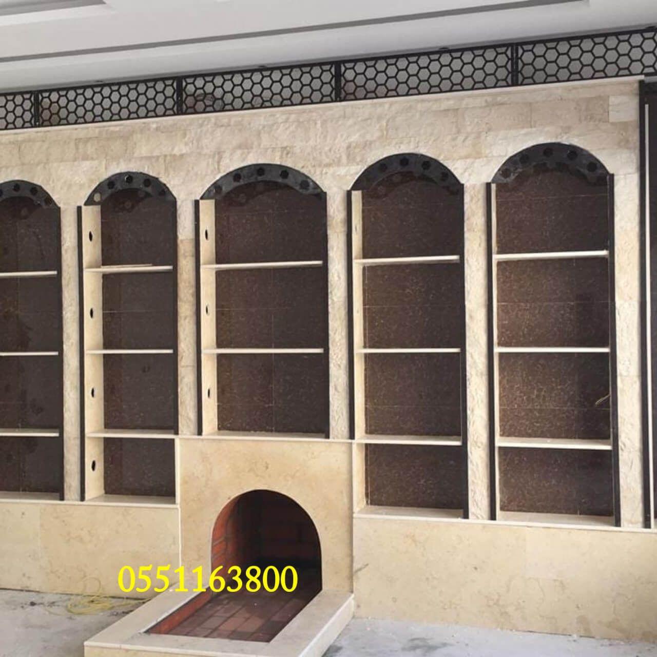 ديكورات مشبات مودرن Shelving Unit Decor Home Decor