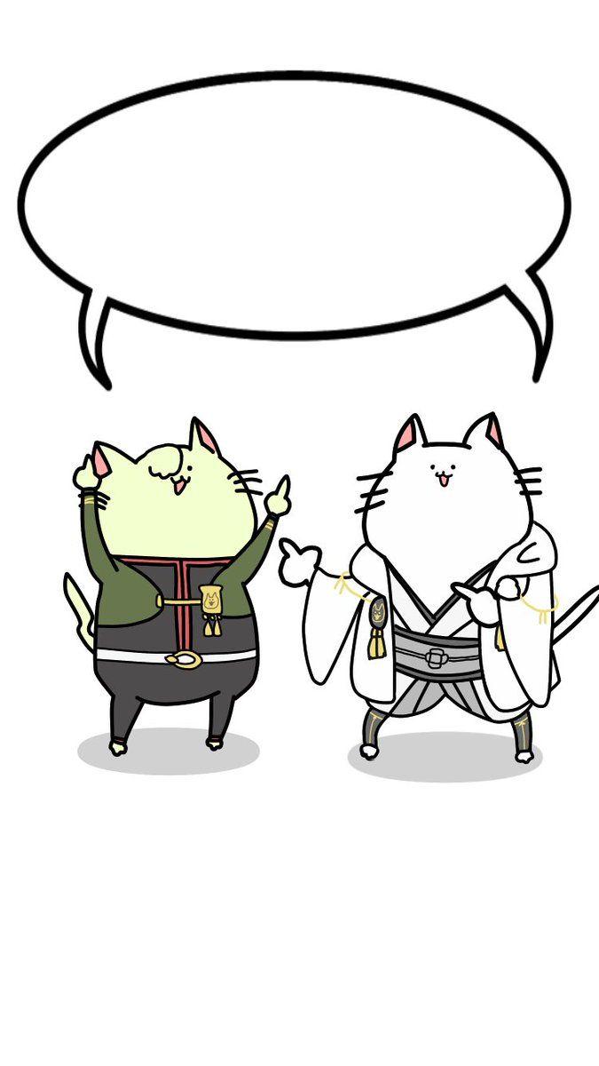 刀剣乱舞 ロック画面の吹き出し時計が表示される待受画像が話題 猫