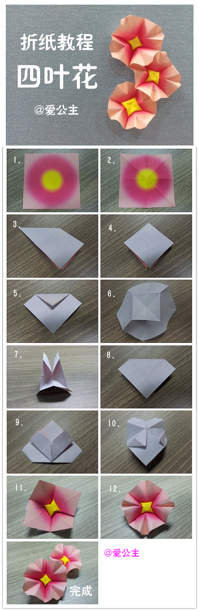 origami diy flower origami diy flower