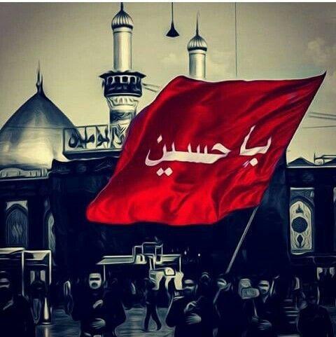 Ya Hussain A S Hussain Karbala Imam Hussain Wallpapers Imam Hussain Karbala