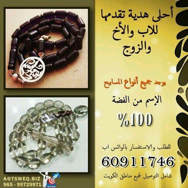 احلى الهدايا للحجاج A7la Alhadaya استقبال الطلبات فقط عالواتس اب The 100
