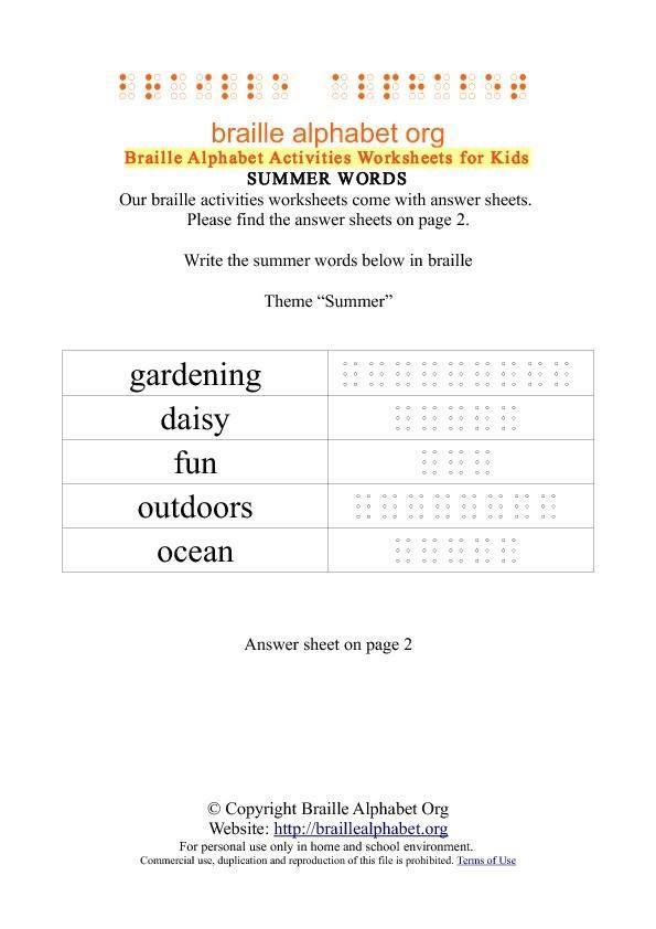 Summer Word Worksheet: Braille: Worksheet 4: Gardening, Daisy, Fun ...