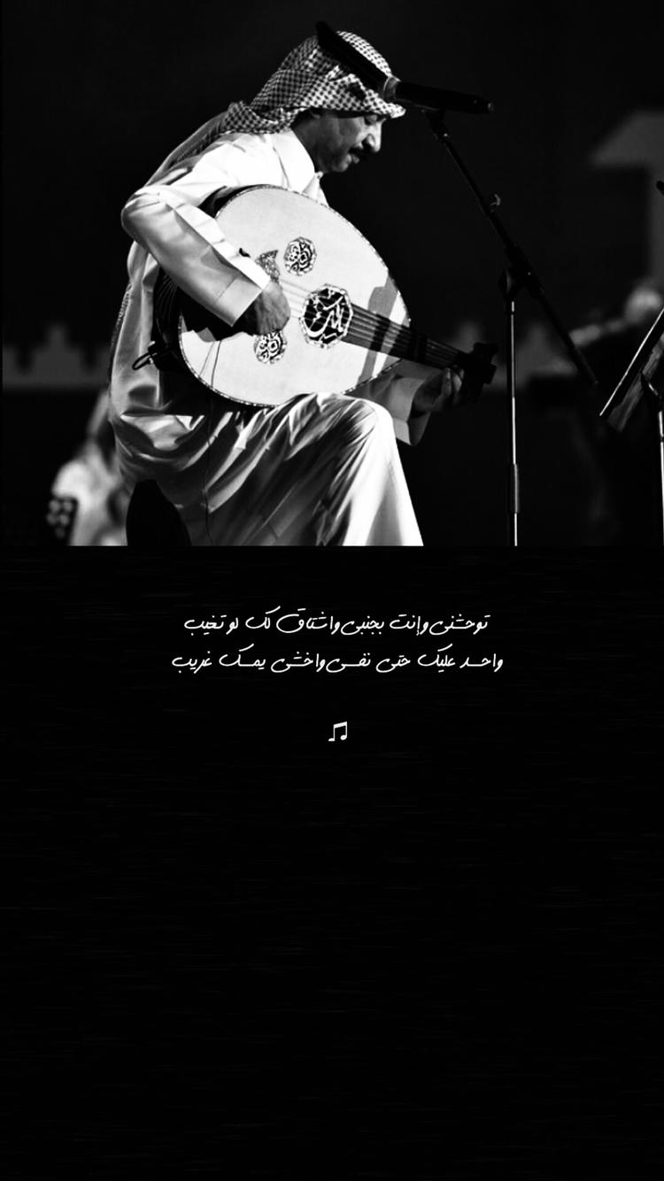 عبادي الجوهر Beautiful Arabic Words Diy Art Painting Iphone Wallpaper Tumblr Aesthetic