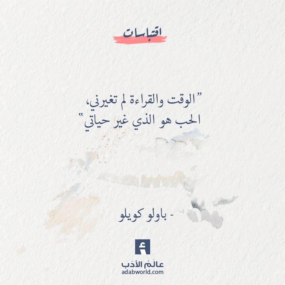 أبيات شعر في في الكآبة أبوالعلاء المعري عالم الأدب Words Quotes Friends Quotes Celebration Quotes