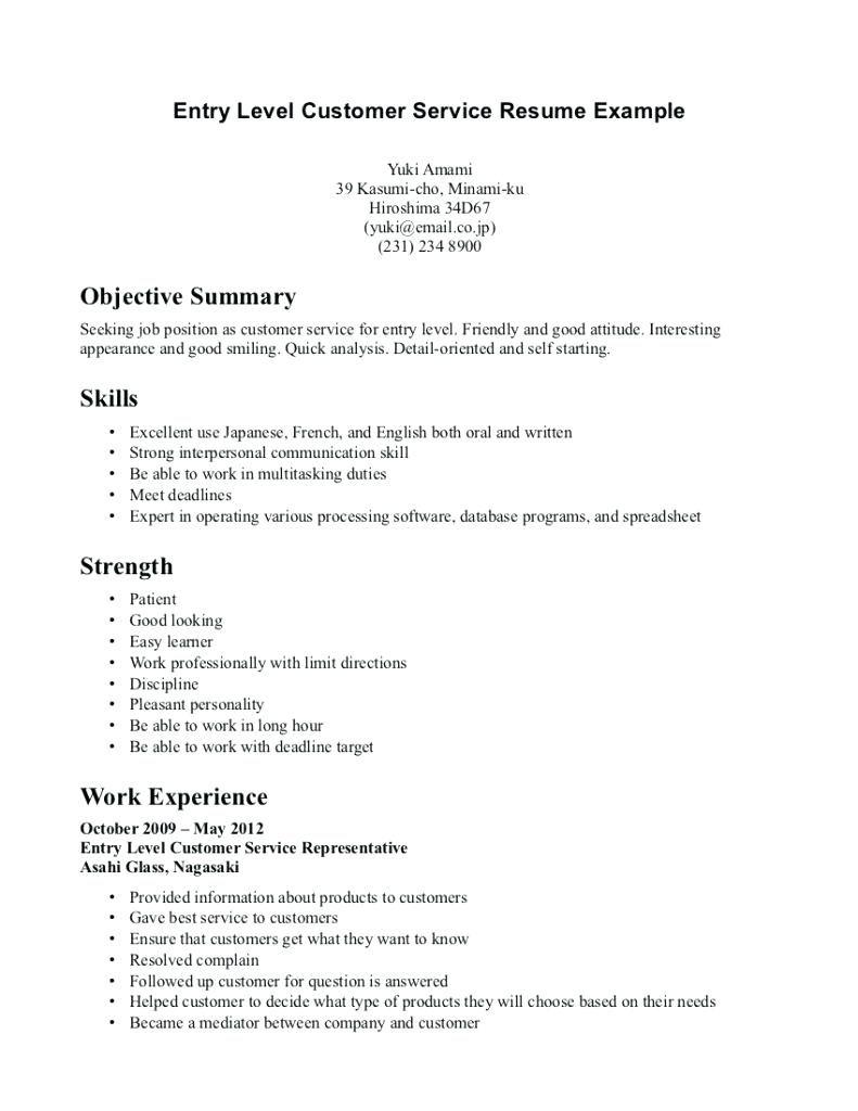 Beginner Customer Service Resume Resume Examples Resume
