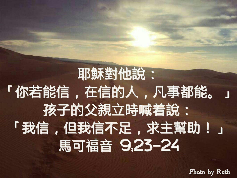 Image result for 可9:23