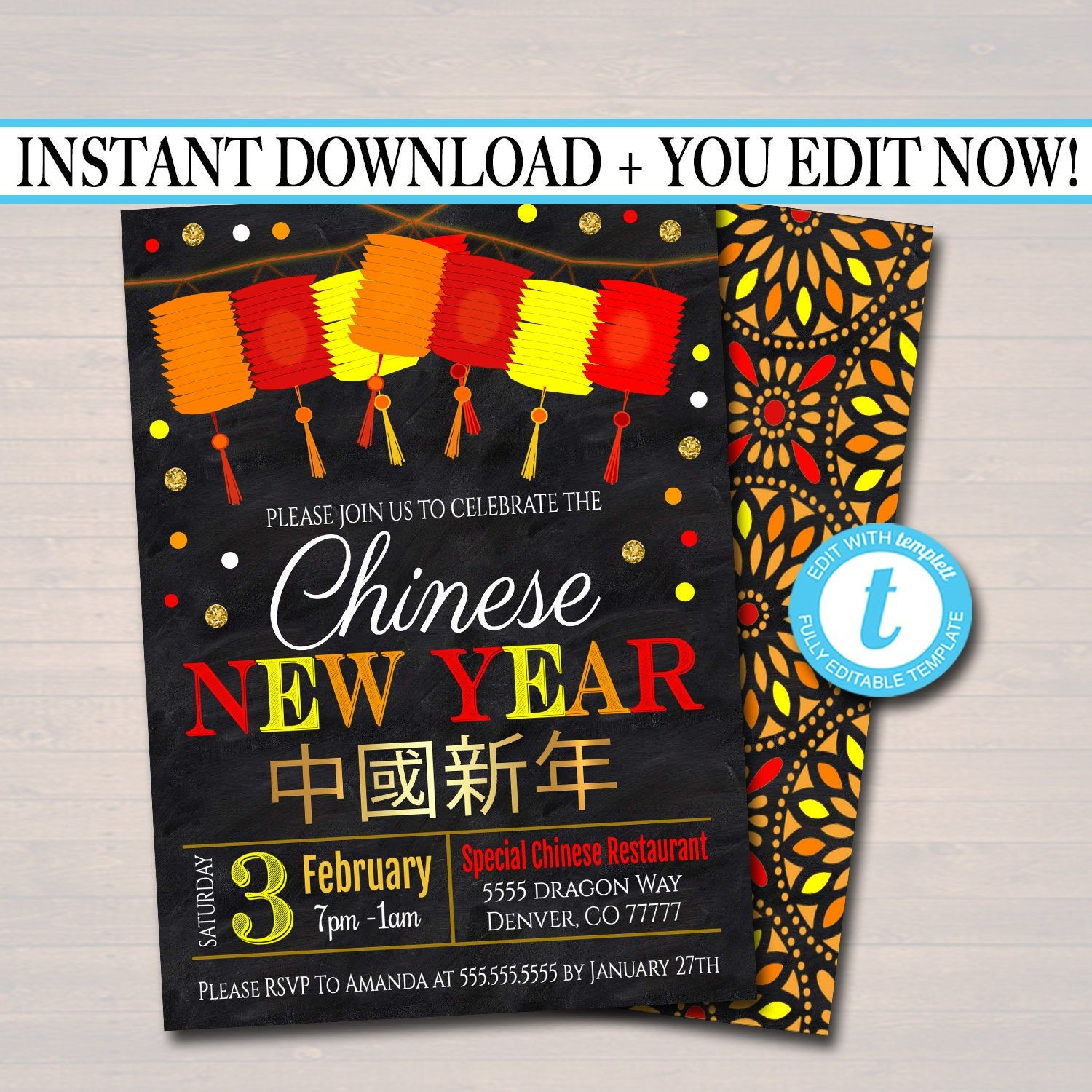 EDITABLE Chinese New Years Party Invitation Party Invitation