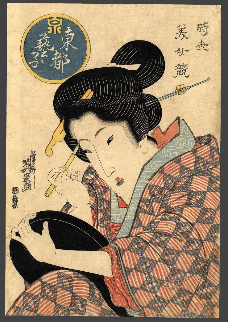 painting geishas of woodprint genuine
