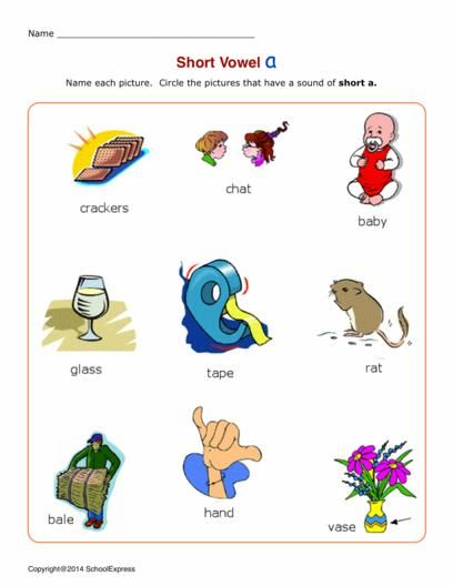 FREE worksheets create your own worksheets games.