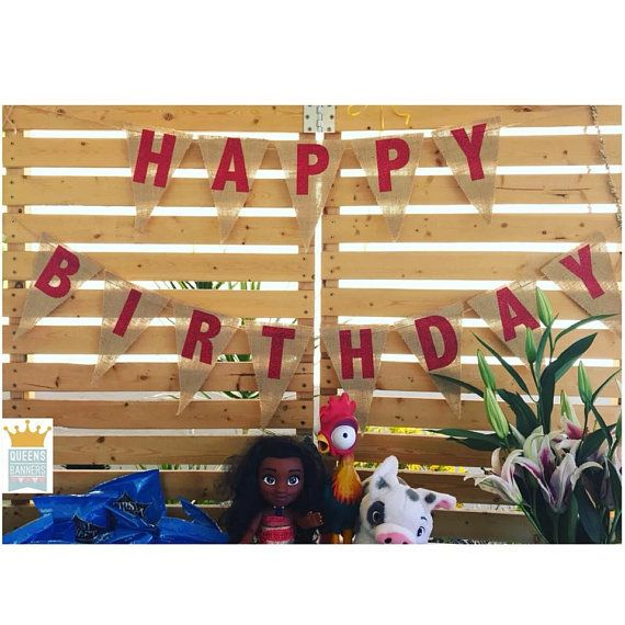 Happy Birthday Banner Rustic Party