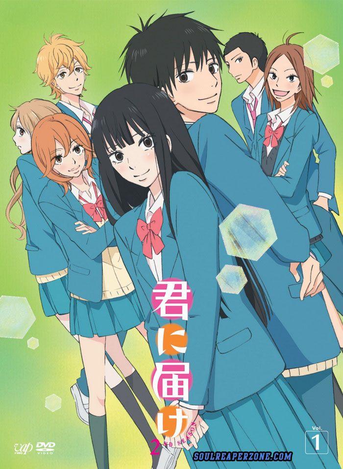 Kimi ni Todoke 2nd Season Bluray [BD]