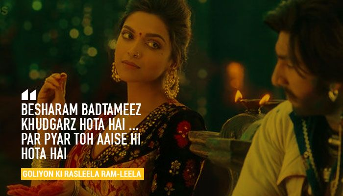 11 Unforgettable Deepika Padukone Dialogues That Prove She S The Queen Of Versatility Movie Love Quotes Bollywood Quotes Deepika Padukone Quotes