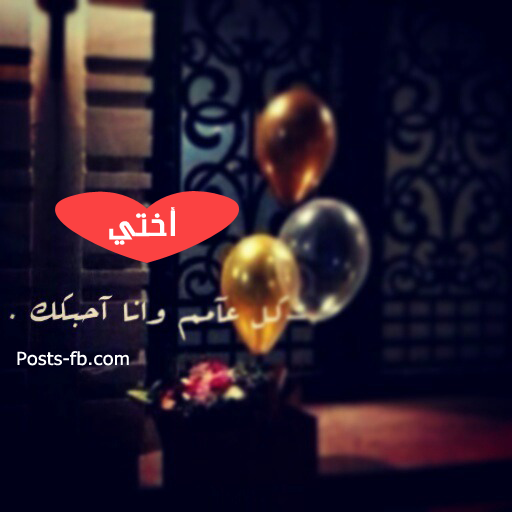 Pin By محمد قنديل On عغاة