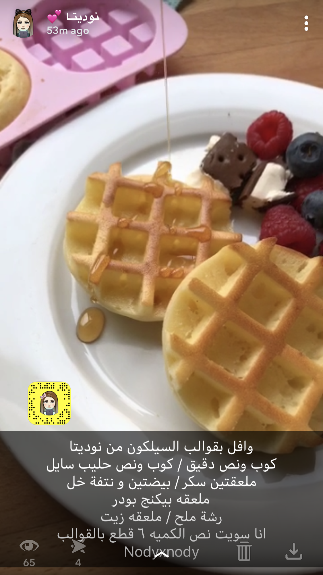 Pin By Fatmaeissa On Cooking Delicious Desserts Recipes Food