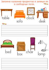 Картинки по запросу задания на английском для детей ...