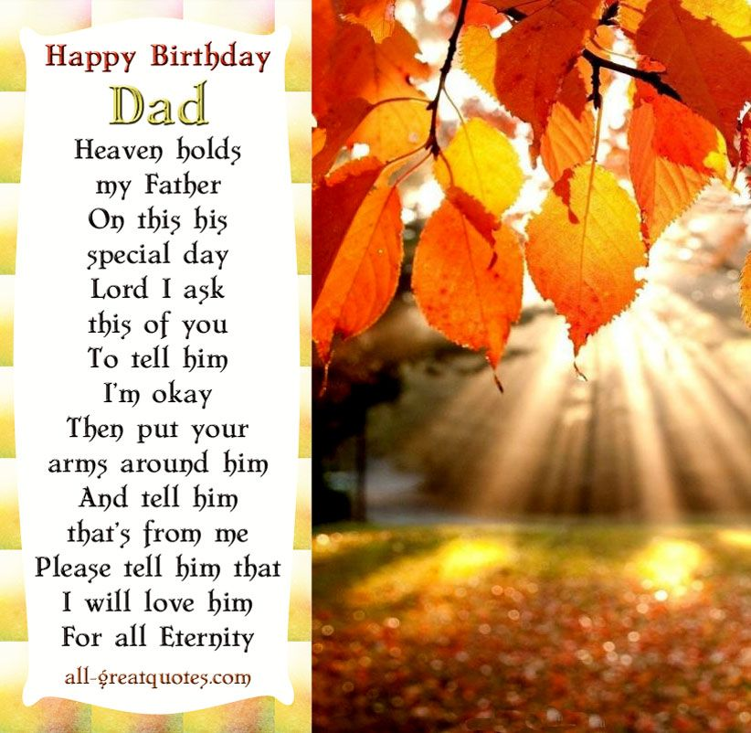 Birthday Cards For Dads In Heaven Happy Birthday Dad In Heaven In Loving Memory Dad
