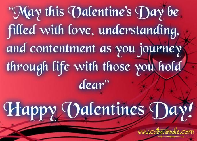 Valentines Day Romantic Cards Quotes Sayings Messages Images – Quotes for Valentine Cards