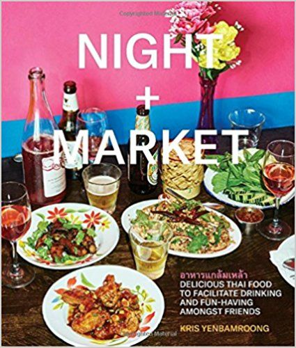 Pdf download night market delicious thai food to facilitate pdf download night market delicious thai food to facilitate drinking and fun forumfinder Gallery