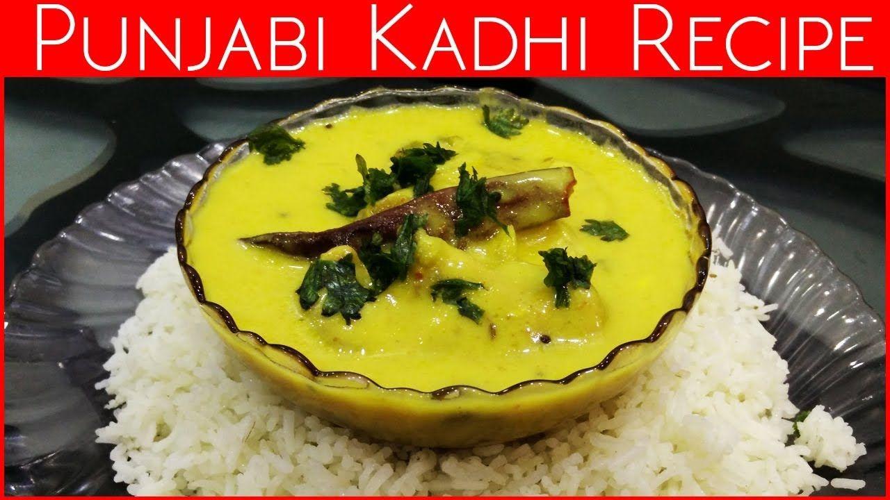 Punjabi kadhi recipe sizyumzy cooking hindi urdu food recipe punjabi kadhi recipe sizyumzy cooking hindi urdu recipe videos forumfinder Images