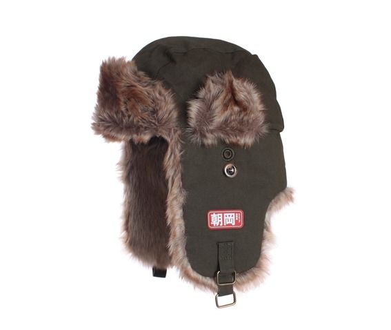 Japanese Style Trapper Hat Faux Fur Bomber Russian Hat Ushanka ...