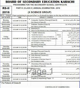 Bsek karachi board 9th class date sheet 2017 ssc part 1 2 bsek karachi board 9th class date sheet 2017 ssc part 1 2 fandeluxe Choice Image