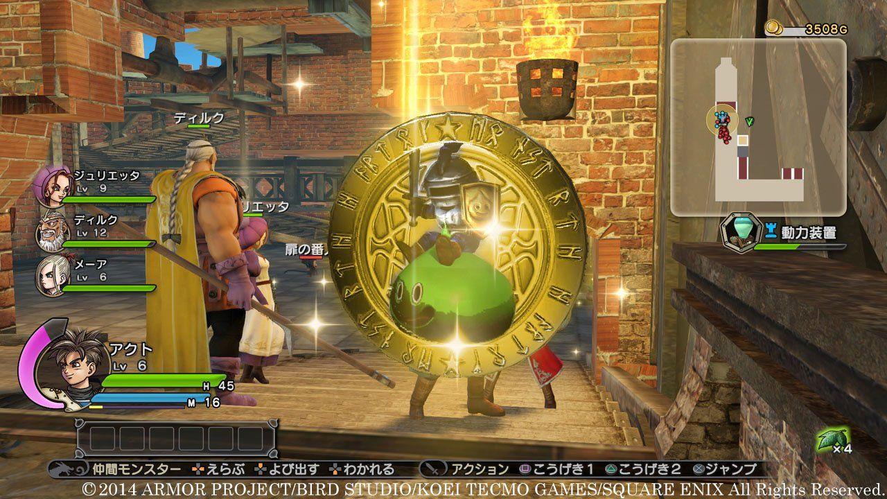 Dragon Quest Heroes #DragonQuestHeroes #Rol #KochMedia #SquareEnix #DragonQuest #RPG #Aventura #Adventure  #Role #Jrpg #RolePlaying