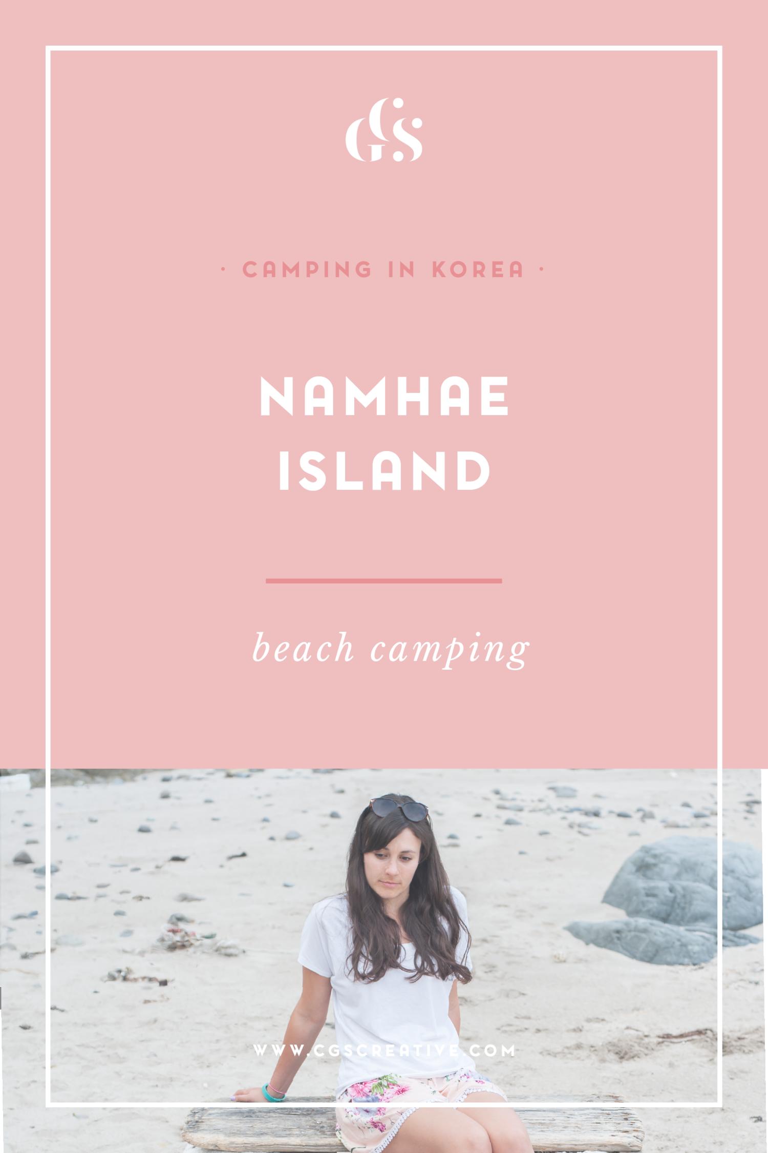 Camping In Korea Namhae Island Citygirlsearching Camping Activities For Kids Beach Camping Camping In Georgia