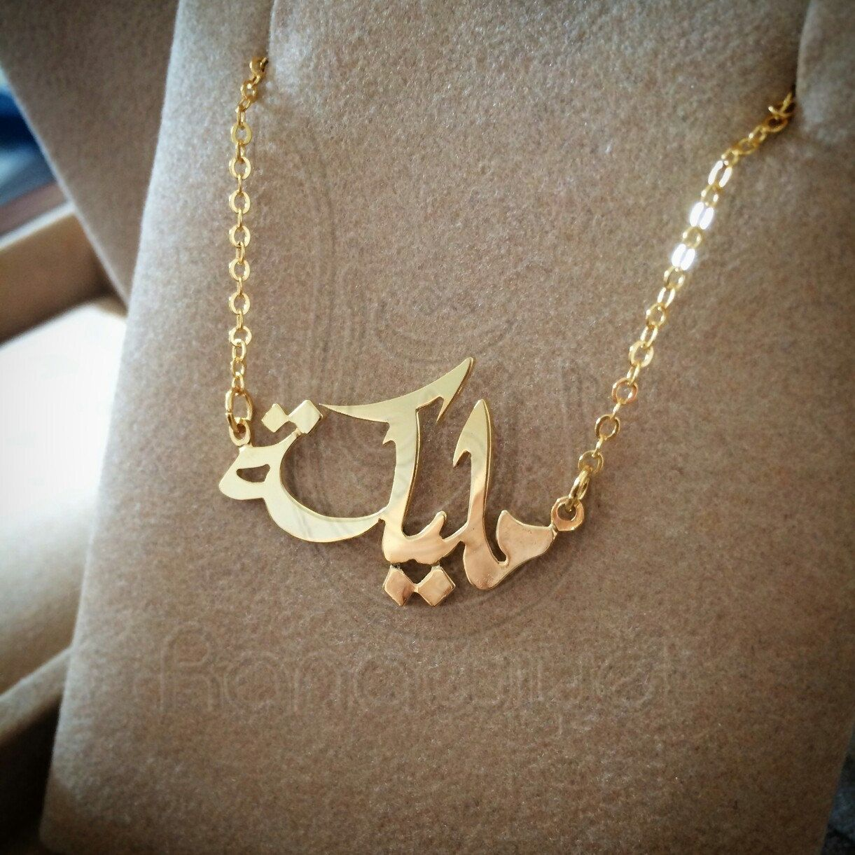 Arabic calligraphy simple name necklace arabic name Calligraphy jewelry