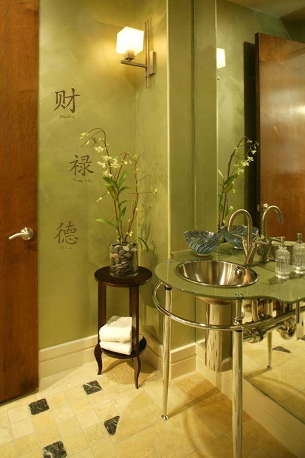Asian Style Bathroom