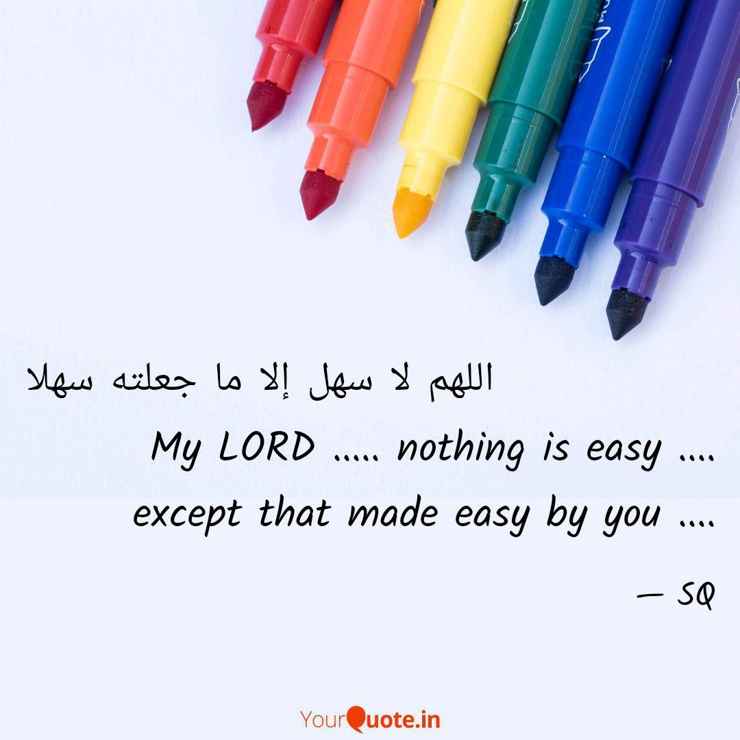 Shahid Qayyum Says اللهم لا سهل إلا ما جعلته سهلا My Lord Nothing Is Easy Except That Ma Read The Best Or Original Quotes My Lord One Liner
