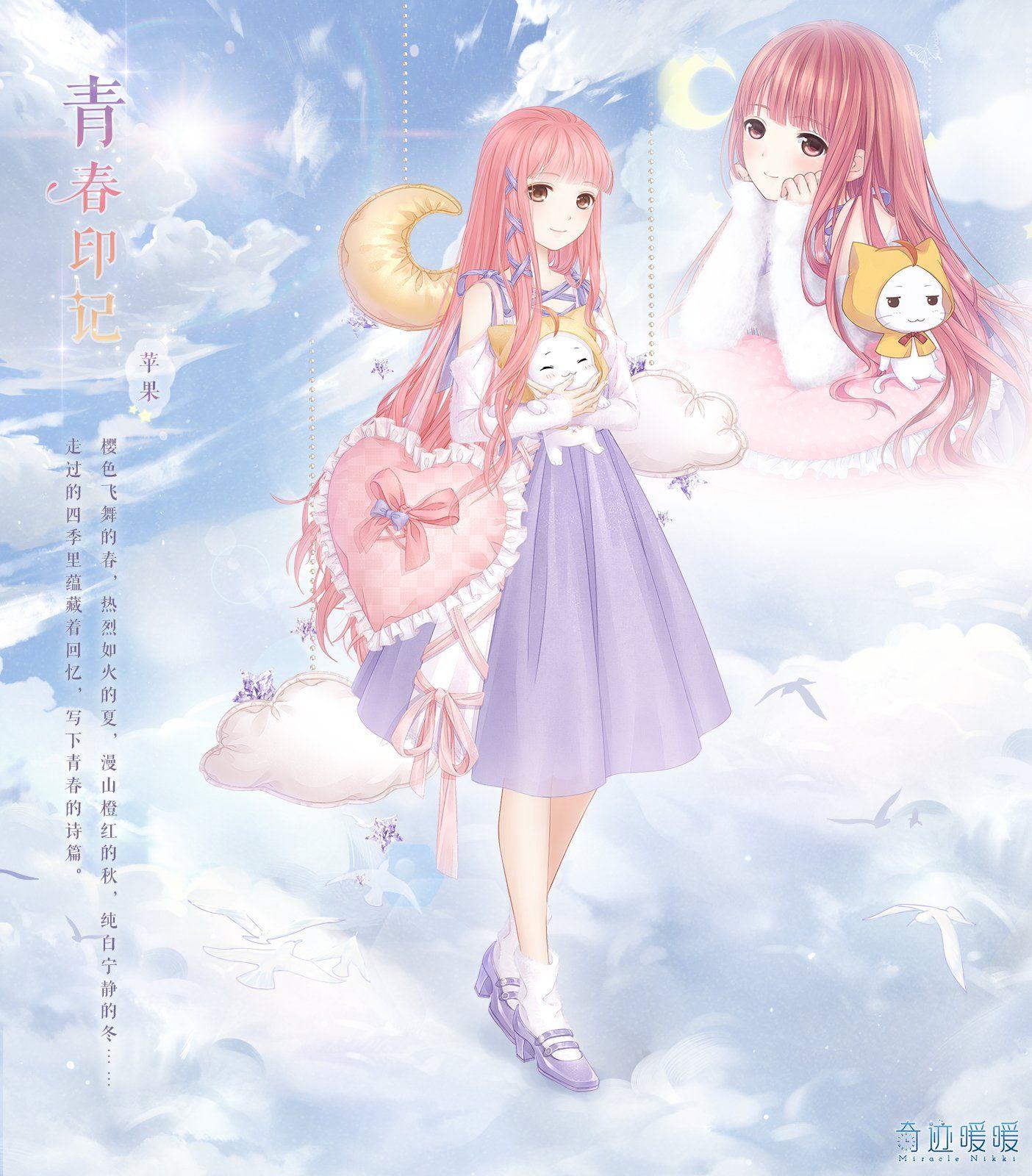 🌴十条奇迹暖暖🌴 on Seni anime, Seni