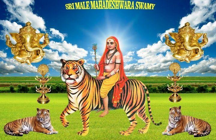 mahadeshwara full hd