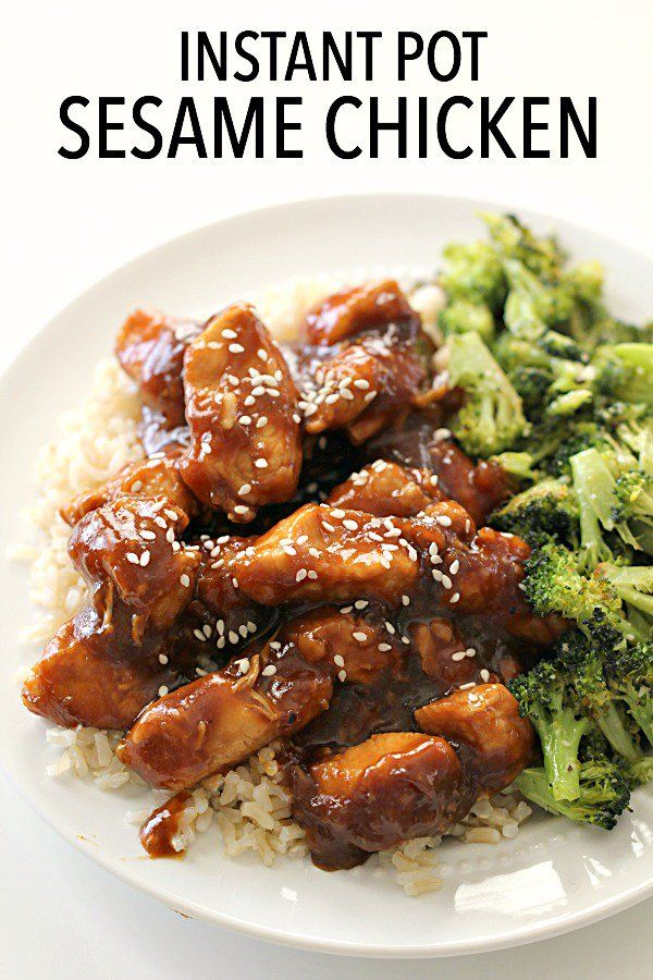 Instant Pot EASY Sesame Chicken and Rice images