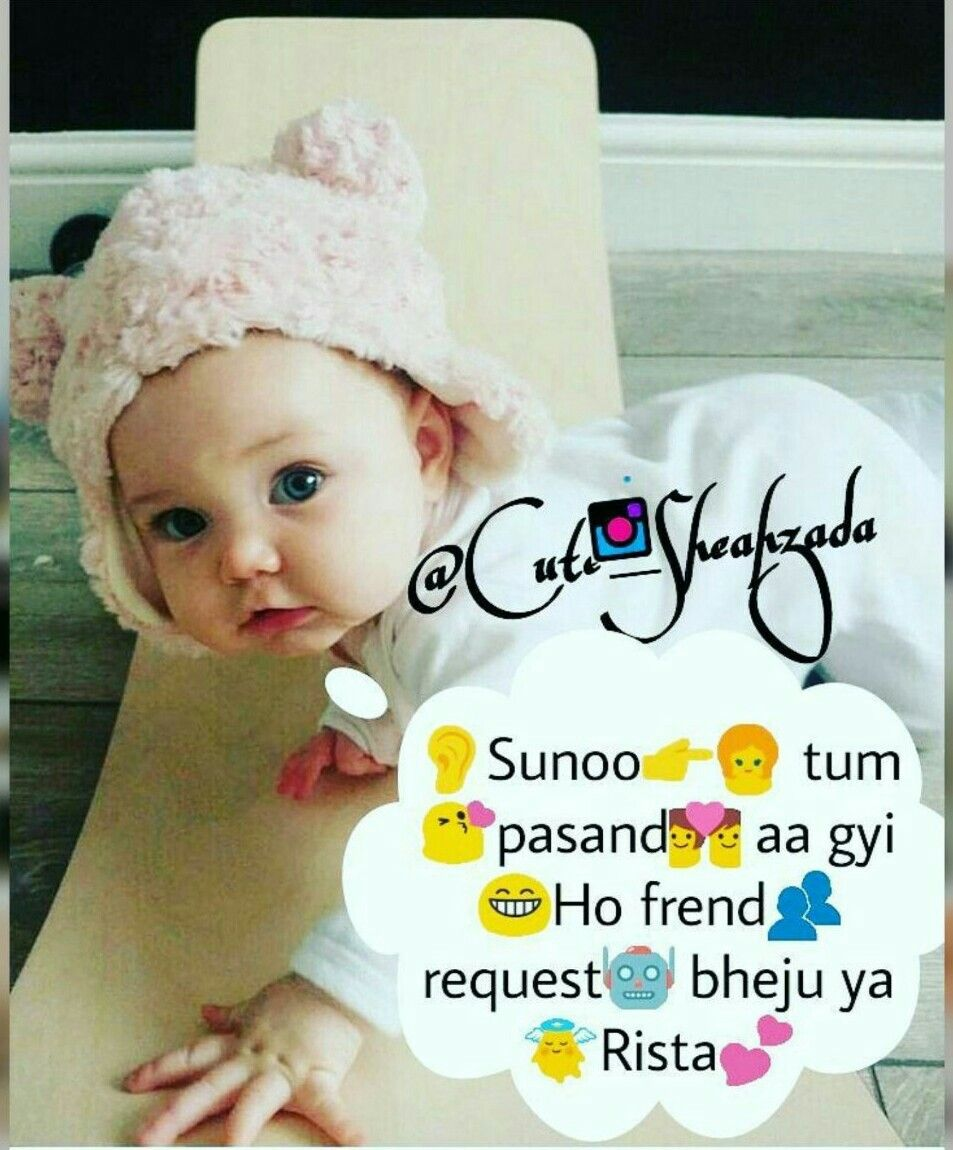 Kids Cute in love quotes