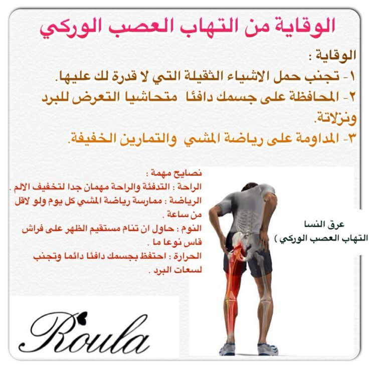6188418cc46661d2f6c1d5180aec5155 Jpg 736 736 Health Advice Health Fitness Nutrition Health And Beauty Tips
